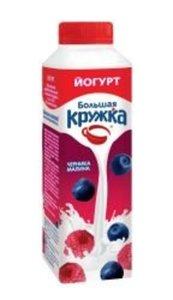 Йогурт питьевой ягодный микс 2,5% ТМ Большая Кружка