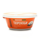 Сыр мягкий творожный Unagrande Buono 65% ТМ Unagrande (Унагранде)