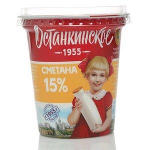 Сметана 15% ТМ Останкинское 1955
