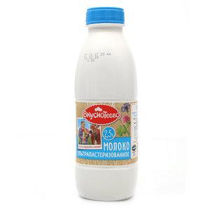Молоко ультрапастеризованное 2,5% ТМ Вкуснотеево