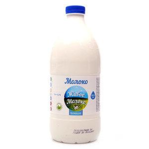 Молоко пастеризованное 3,4% -4,0% ТМ Живое молоко, настоящее фермерское