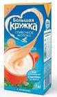 """Сливочное молоко 8,5% тм """"Большая Кружка"""""""