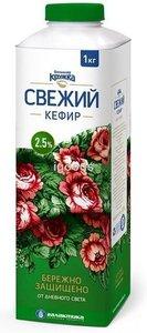 Кефир 2,5% ТМ Большая Кружка