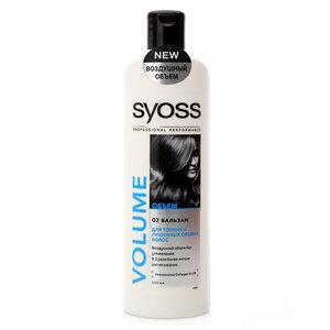 Бальзам ТМ Syoss (Сьес) Volume Lift, 0% силикона для тонких ослабленных волос