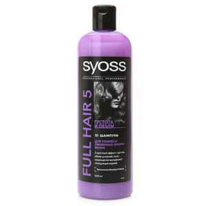 Шампунь Syoss Full hair 5 Density & Volume Booster для тонких и лишенных объема волос ТМ Syoss (Сьосс)