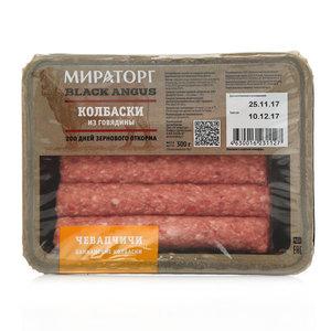Колбаски из говядины Black Angus охлажденные ТМ Мираторог