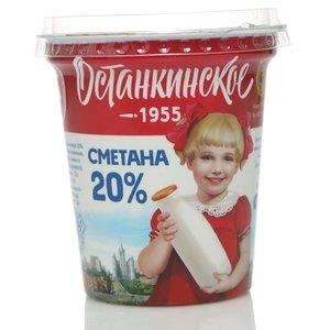 Сметана 20% ТМ Останкинское 1955