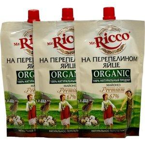 Майонез на перепелином яйце 67% ТМ Mr.Ricco (Мистер Рикко) ,Organic, 3*220мл