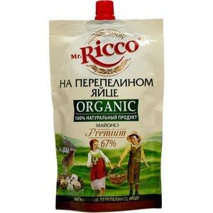 Майонез на перепелином яйце 67% ТМ Mr.Ricco (Мистер Рикко) Organic