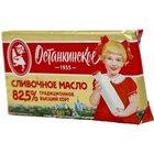 Масло сливочное традиционное 82,5% ТМ Останкинское